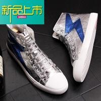 新品上市青年男皮鞋透气韩版短靴潮流高帮鞋男士休闲板鞋马丁靴男靴子
