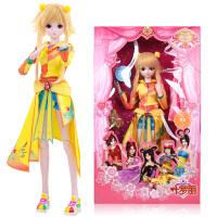 叶罗丽公主同款娃娃女孩儿童玩具亮彩仙子仿真洋娃娃礼盒 亮彩60CM