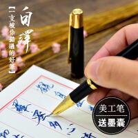 美工弯尖钢笔 学生书写绘画瘦金用弯尖美工笔临摹字帖签字硬笔书法练字笔 1.0mm