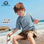 【99选3】迷你巴拉巴拉男童体恤衫短袖T恤宽松条纹宝宝夏装新款纯棉上衣