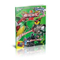 铠甲勇士拿瓦 ,漫界文化 编 著作,江苏少年儿童出版社,9787534679957