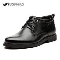 富贵鸟男鞋冬季真皮保暖高帮鞋子男士厚底棉鞋加绒毛商务正装皮鞋D497305C