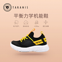 泰兰尼斯儿童超轻运动鞋跑步鞋男女童春秋小童休闲网面透气运动鞋