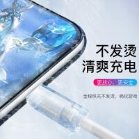 iPhone6数据线6s适用于苹果7原�b正品iPhone11手机8plus充电线11pro器2米加长xs快充max闪充