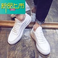 新品上市朴晨夏季板鞋男韩版潮流小白鞋男百搭英伦休闲鞋内增高圆头潮鞋子