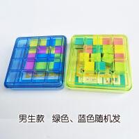 数独四宫格儿童玩具小学生桌面游戏4*4正方体入门初级