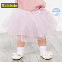 【7折价:48.93】巴拉巴拉宝宝短裤婴儿裤子女童休闲裤新款甜美网纱短裙打底裤