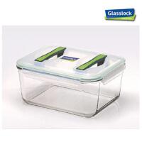 GlassLock/三光云彩SGYC21韩国进口钢化玻璃扣 四面锁扣大容量 米桶 保鲜盒
