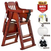 宝宝餐椅儿童餐椅宝宝婴儿吃饭座椅可折叠便携式多功能餐桌椅实木椅子JH48