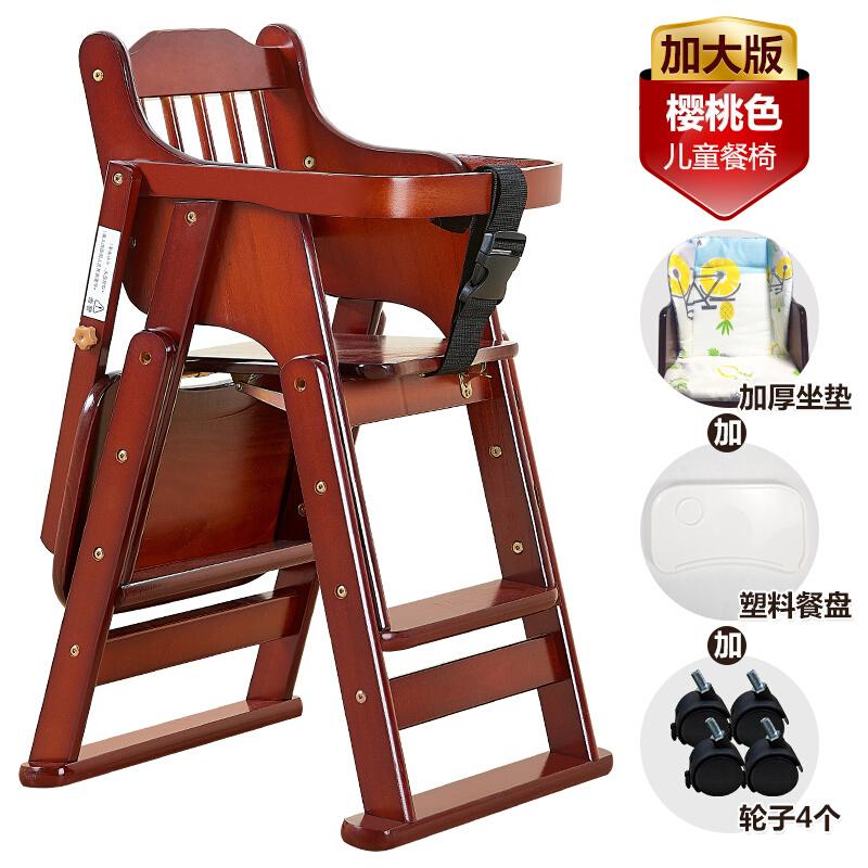 宝宝餐椅儿童餐椅宝宝婴儿吃饭座椅可折叠便携式多功能餐桌椅实木椅子JH48 萌宝出游季4.25-5.5跨店铺每满99减10,更多好物欢迎进店选购>&g