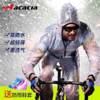ACACIA骑行雨衣雨裤套装 男女超薄透气自行车山地车雨衣分体套装防水