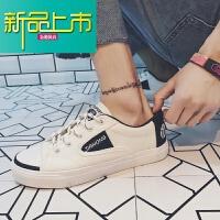 新品上市的鞋子春季男鞋休闲鞋韩版潮流运动板鞋帆布鞋透气小白鞋