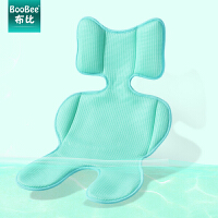 儿童餐椅透气席子坐垫夏季通用婴儿推车凉席宝宝座椅天丝凉席