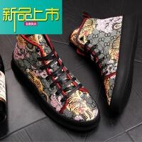 新品上市男士高帮皮鞋时尚个性男鞋鞋厚底短靴印花休闲鞋男靴子