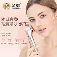 金稻美颜仪家用射频美容仪器脸部导入仪面部提拉紧致童颜机嫩肤仪OP9910