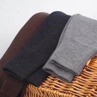 秋冬男士薄款中厚羊毛裤保暖裤修身打底毛线裤中老年青年针织绒裤