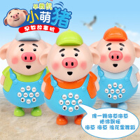 抖音同款故事机小萌猪儿童宝宝玩具带声光音乐儿歌小孩女孩 戴帽子海藻猪【颜色随机】
