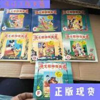 【二手旧书9成新】迪士尼神奇英语(A、B、C、D、E、F、G)7本书+光盘14张/广东音