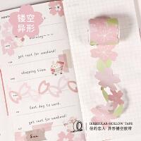 樱花镂空和纸胶带日式少女唯美异形胶带diy手账贴纸