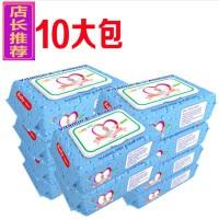 [10大包]婴儿湿巾纸100手口屁屁带盖10包/5