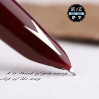 英雄329-2钢笔铱金笔贴金箭标英雄329马头学生作业练字书法钢笔