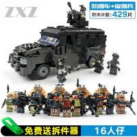兼容乐高积木拼装玩具男孩子启蒙城市系列5特警10警察6-8岁12消防