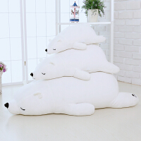 北极熊趴趴熊公仔抱枕毛绒玩具娃娃女生床上超软睡觉可爱懒人大号
