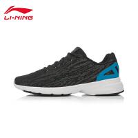 李宁健身鞋男鞋都市轻运动系列Basic Walker耐磨防滑男士运动鞋ACGL003