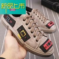 新品上市冬季男鞋19新款鞋男士加绒保暖休闲鞋韩版豆豆鞋潮流百搭板鞋男