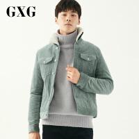 【GXG&大牌日 2.5折到手价:247.25】[特卖]GXG男装 冬季时尚休闲潮流灰绿色夹克外套#174821059