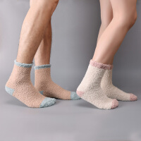 冬天珊瑚绒保暖袜子男女家居睡眠袜毛绒加绒加厚袜冬季中筒袜长袜