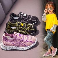 儿童休闲鞋 男女童鞋2019新款儿童休闲鞋男女孩韩版时尚透气洋气一脚蹬柔软网布鞋子