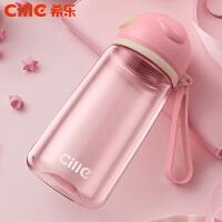 希乐塑料水杯便携夏天男女小学生茶杯运动杯子儿童可爱简约水壶