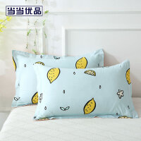当当优品对装枕套 纯棉200T加密斜纹枕罩48x74cm 你好柠檬(蓝)