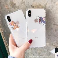 搞怪情侣秀恩爱7猫和老鼠8plus苹果Xsmax透明手机壳iPhoneX软壳6s