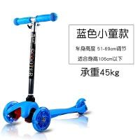 儿童滑板车1-2-3-4-5-6岁宝宝三轮摇摆滑行车踏板车675o0PLdue
