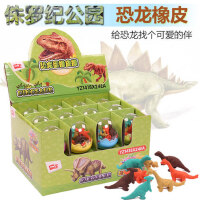卡通恐龙蛋橡皮擦小学生奖品儿童礼物创意文具礼品可爱小恐龙蛋壳