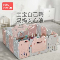 babycare儿童室内游戏围栏 宝宝婴儿学步爬行栅栏家用安全游乐场