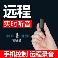 �音�P小型��I高清降噪超�L待�C大容量便�y式�S身�音器智能手�C收�迷你微�O����r��d�h程控制