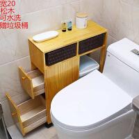 卫生间收纳柜厕所移动抽纸柜浴室储物柜缝隙窄柜落地马桶边柜防水 浅黄色 C款宽20 1个