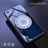 vivoy97手机壳玻璃y93镜面防摔s全包y83个性创意y81s女a中国风y85新款z1男i硅胶软