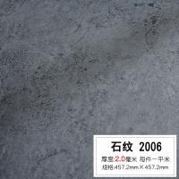 自粘地板革pvc地板贴纸加厚耐磨防水防滑家用地垫塑胶地板贴商用k