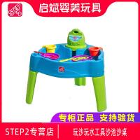 STEP2美国进口儿童玩具戏水桌玩沙玩水工具沙池沙桌