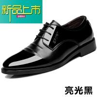 新品上市男士皮鞋春季19新款商务正装休闲潮鞋韩版尖头英伦内增高男鞋子