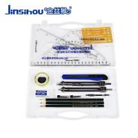 *绘图工具建筑工程机械制图画图包套装多功能设计组合绘图仪圆规尺子
