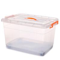 2019新款 加厚收纳箱塑料整理盒特大号三件套批发衣服被子透明储物箱子