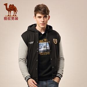 骆驼男装 新款秋季开衫宽松棒球领商务休闲外套卫衣男