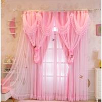 韩式网红少女心窗帘成品粉色卧室蕾丝飘窗落地客厅窗纱三层公主风qPP 米黄色【布纱一体】打孔款 宽8米,高2.8米【分两
