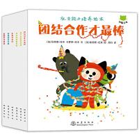 小猫卡奇・社交能力培养绘本(全6册)