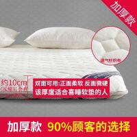 榻榻米床垫1.5米学生单双人宿舍加厚保暖床褥1.8m床海绵垫被垫子定制 白色(加厚款)约10CM 200*220cm(